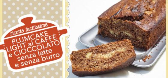 PLUMCAKE LIGHT al CAFFÈ e CIOCCOLATO | senza latte e senza burro